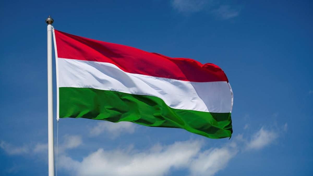 Карантин в Венгрии продлят до 1 февраля 2020: условия
