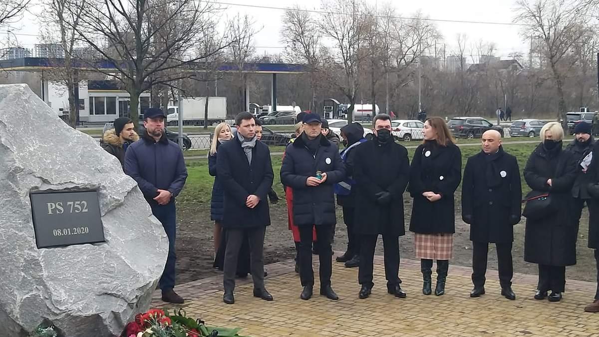 В Киеве почтили память погибших в авиакатастрофе МАУ: фото