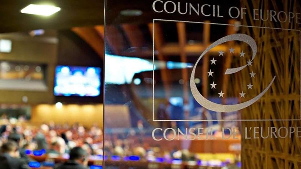 Премию ПАСЕ Гавела 2020 года присудят в защиту прав женщин