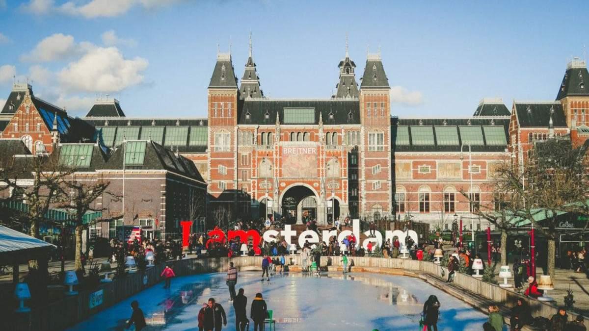 В Амстердаме хотят запретить продавать туристам легкие наркотики