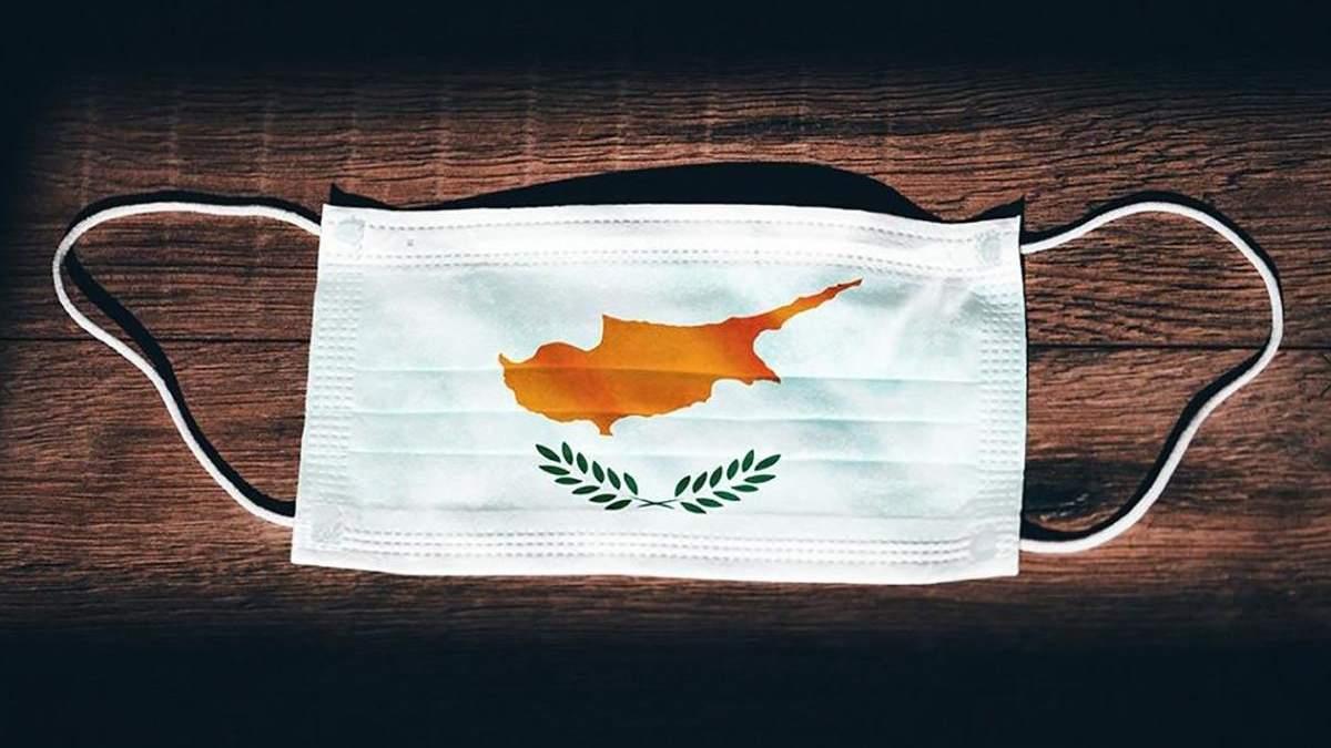 Кипр объявил локдаун до февраля