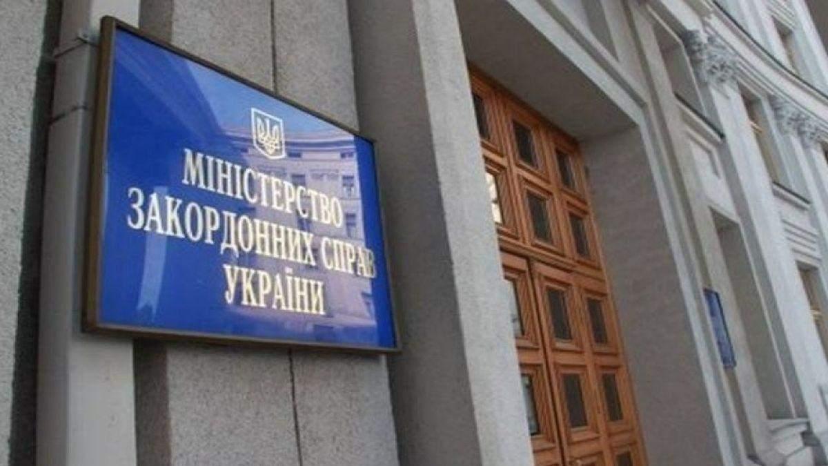Украинцев не было на борту самолета, который упал в Индонезии
