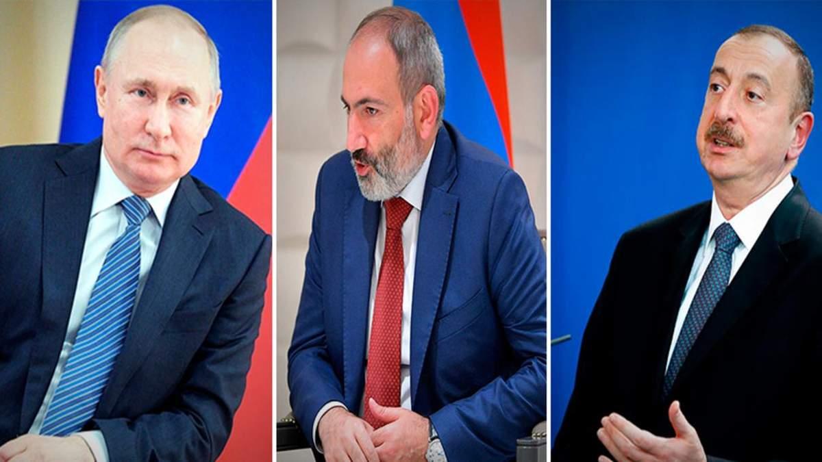 Путін зустрінеться з Алієвим та Пашиняном 11.01.2021: тема зустрічі