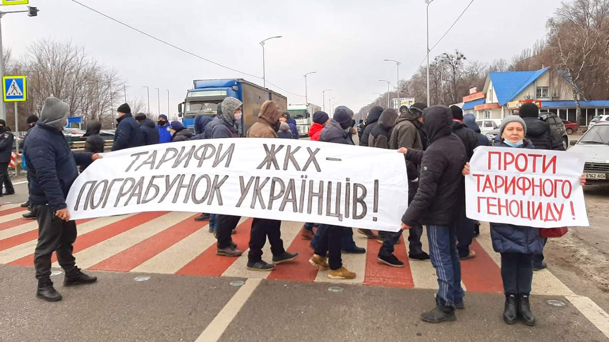 Миколаїв, Полтава, Харків і Кривий Ріг протестують через тарифи