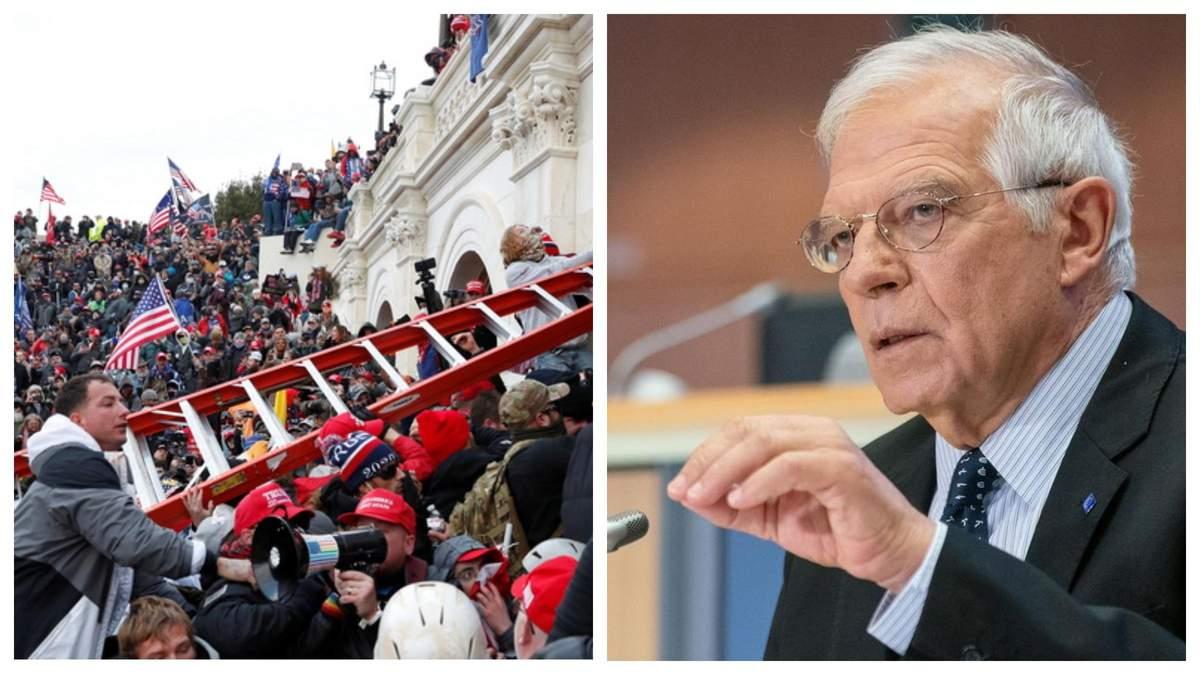 Після штурму Капітолія у ЄС заговорили про регулювання соцмереж