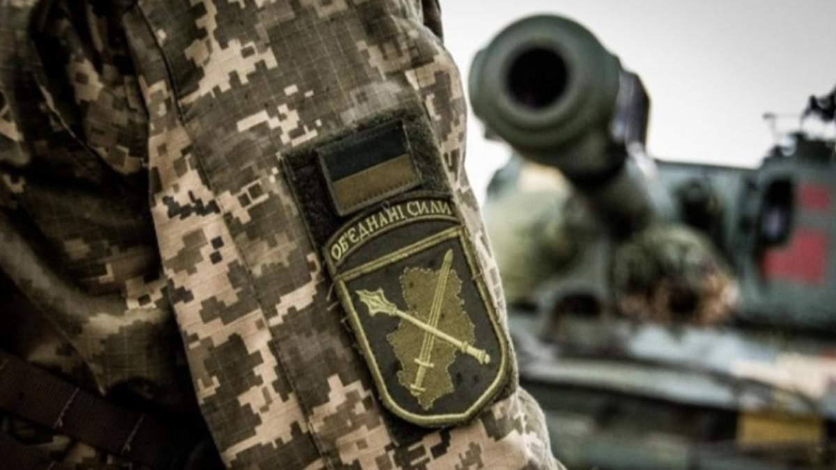 Украинский военный погиб возле Песков на Донбассе 11.01.2021