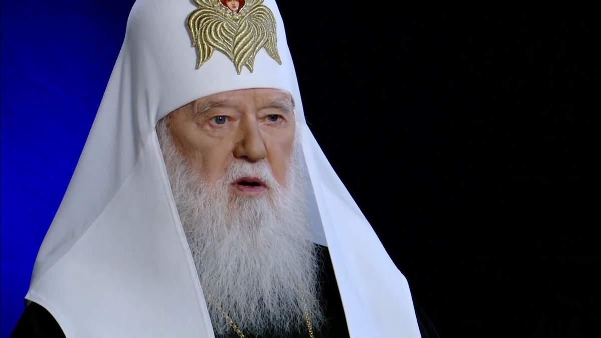 Патриарх Филарет снова обвинил гомосексуалистов в появлении COVID