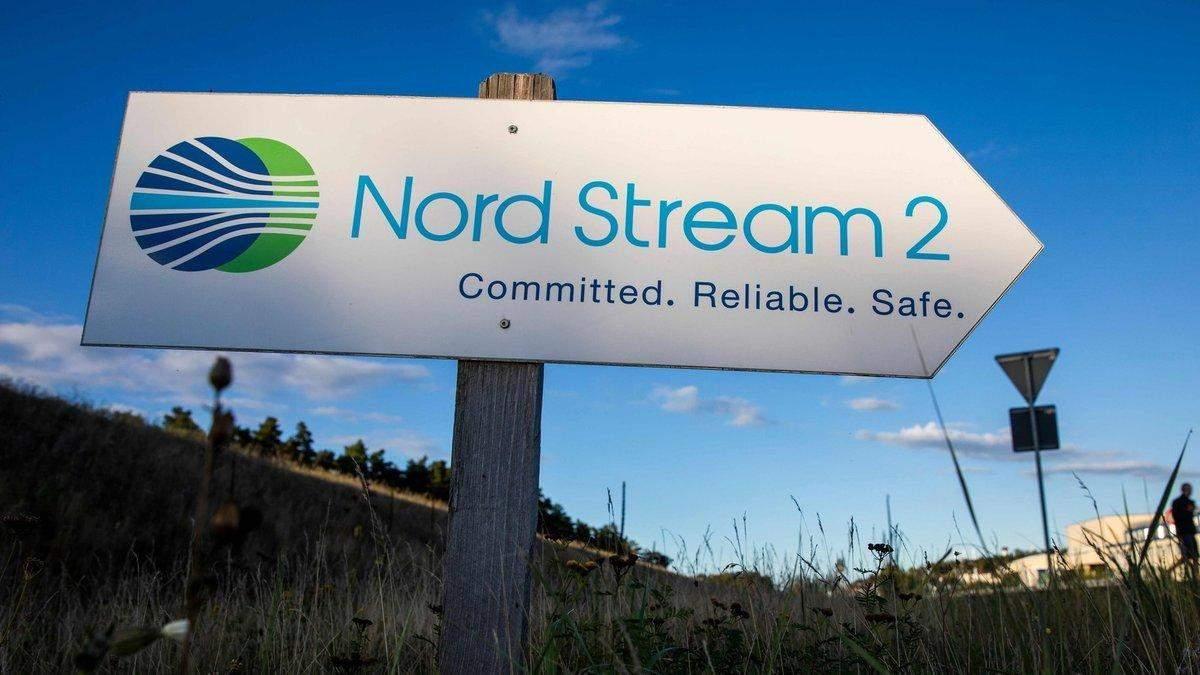Данська компанія вийшла з проєкту будівництва Північного потоку-2