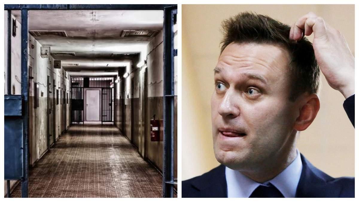 Навального оголосили в розшук у Росії та повинні негайно затримати