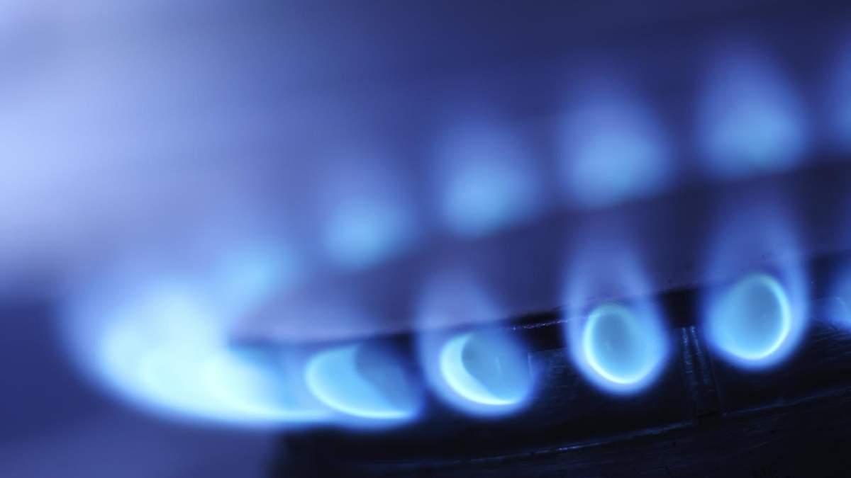 Тарифи на газ - чому можуть вирости ціни - співпраця з МВФ - Новини