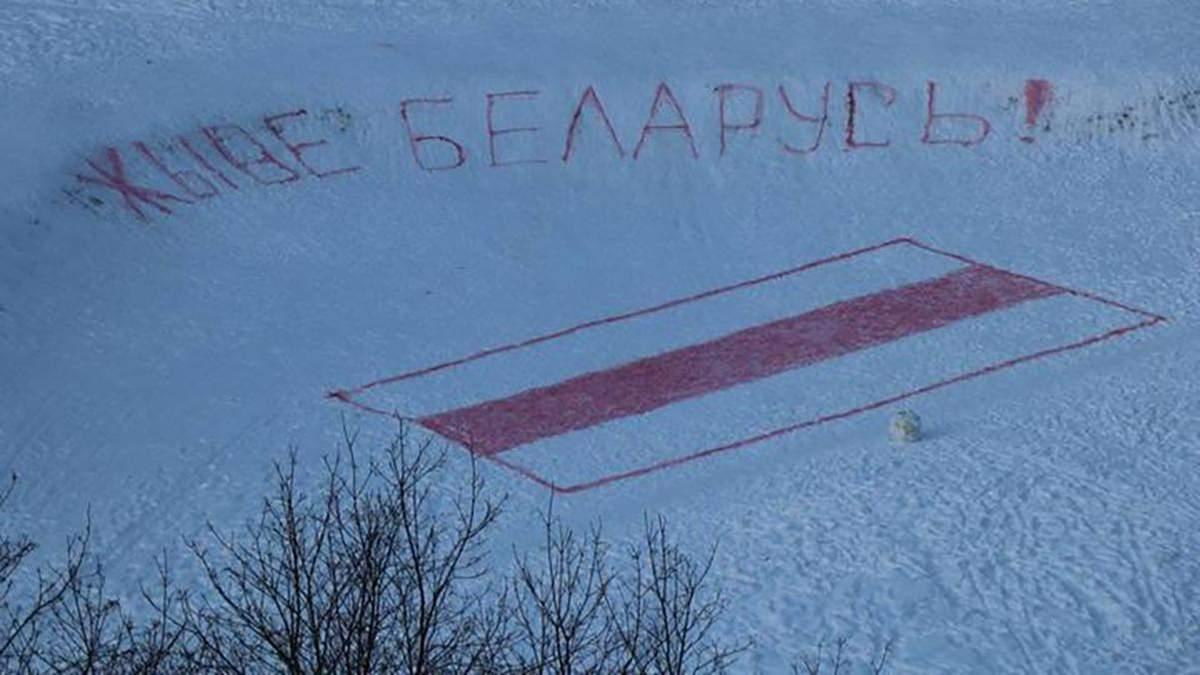 Протести у Білорусі 17 січня 2021: що відбувається у Мінську