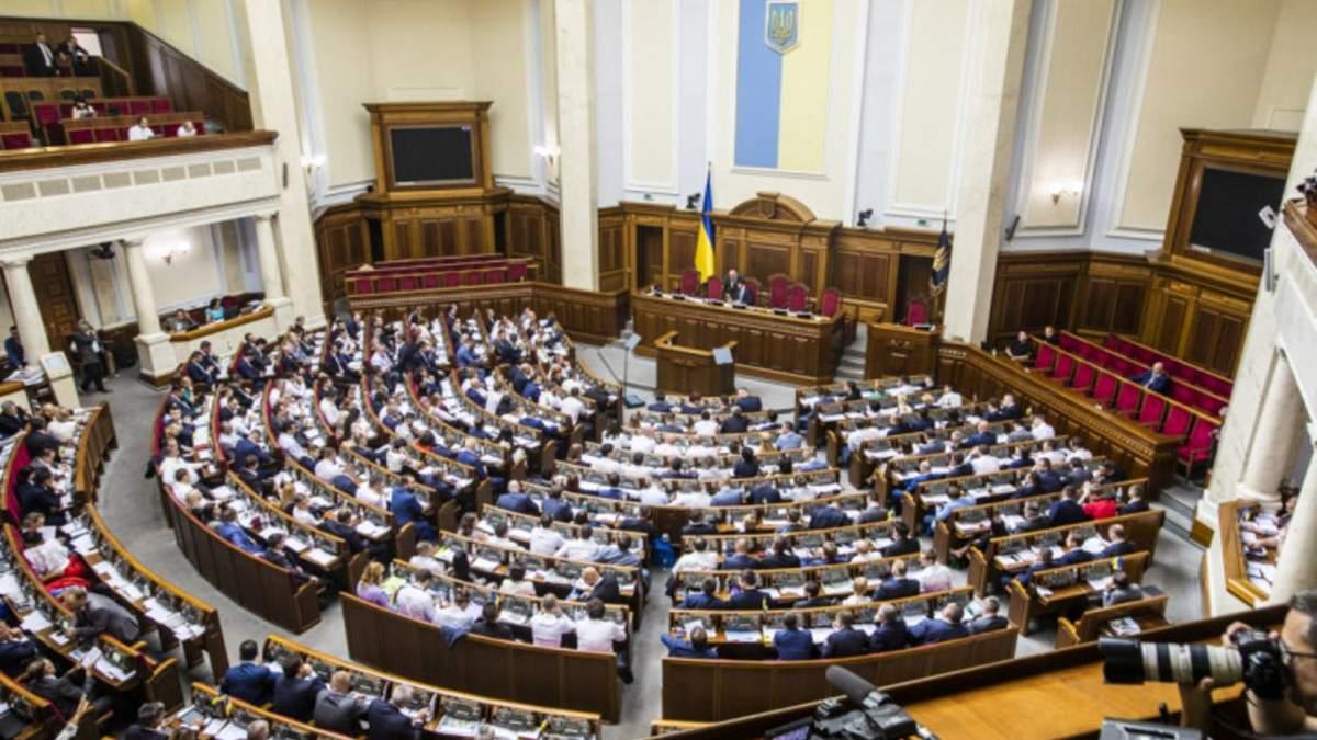 Геращенко и Железняк - наиболее активные лидеры фракций в Раде