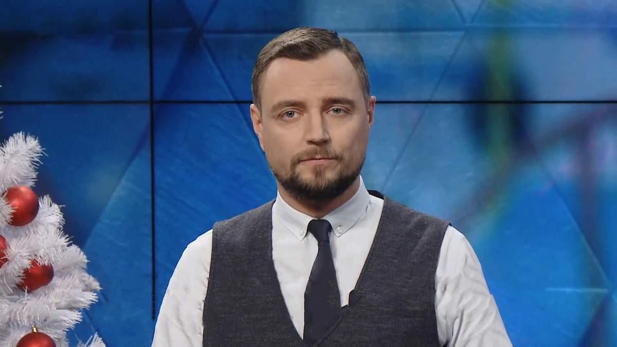 Pro новини: Газовий зашморг для України, Посередник у купівлі вакцини