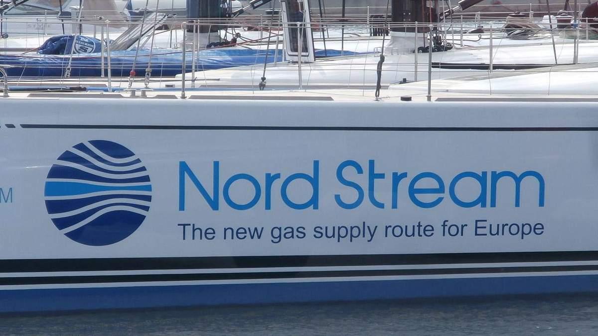 У Німеччині дозволили продовжити роботи з будівництва газогону Північний потік – 2