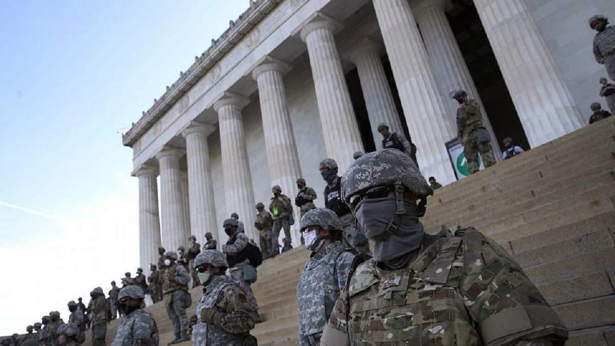 Інавгурація Байдена: у Вашингтон прибудуть 25 тисяч нацгвардійців