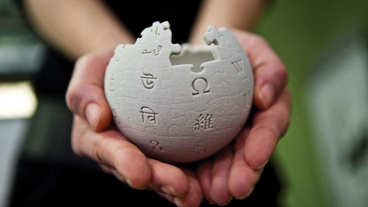 Вигадані та подекуди абсурдні факти: що можна знайти у Вікіпедії