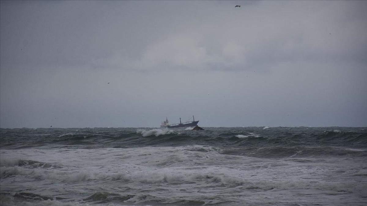 Російське судно Арвін затонуло у Чорному морі 17 січня 2021