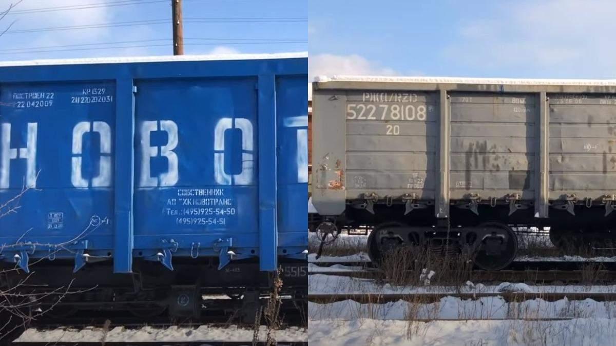 В Киеве нашли десятки вагонов с углем из России и ОРДЛО – видео