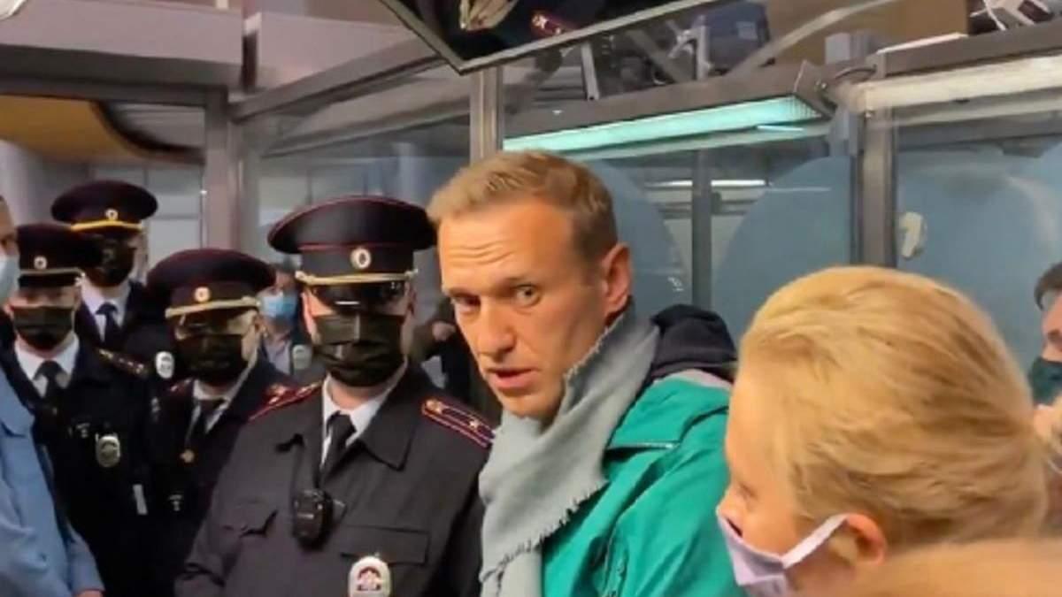 Навального задержали в Москве: причина