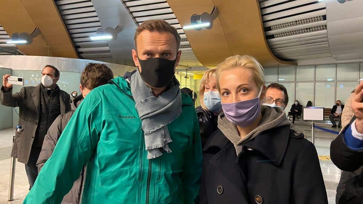 Затримання Олексія Навального: коментар його дружини