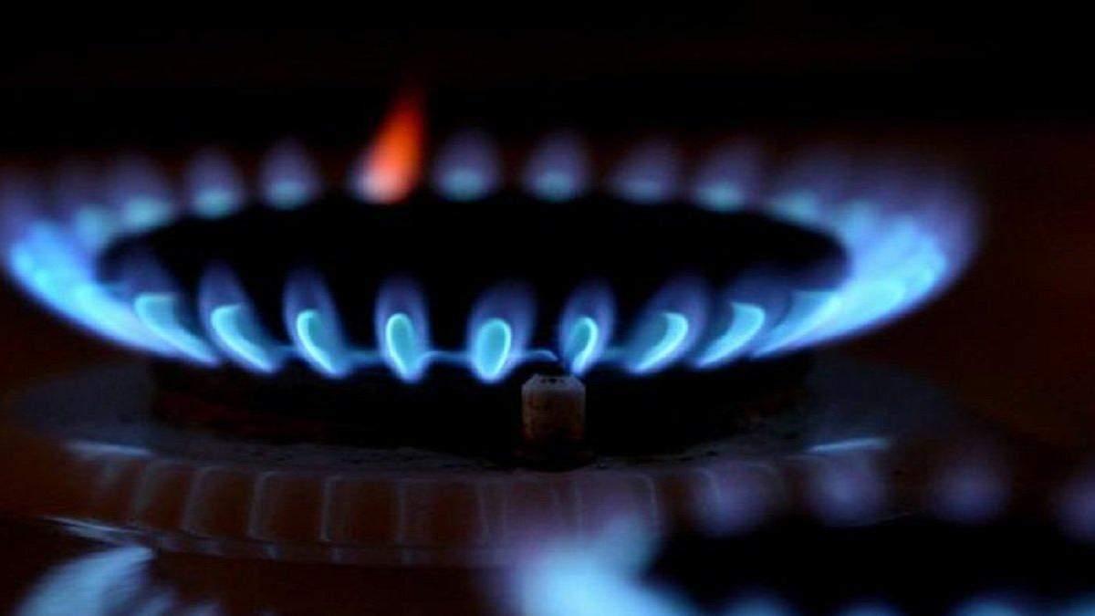 Цена на газ в 2021 до конца карантина для населеняи в Украине