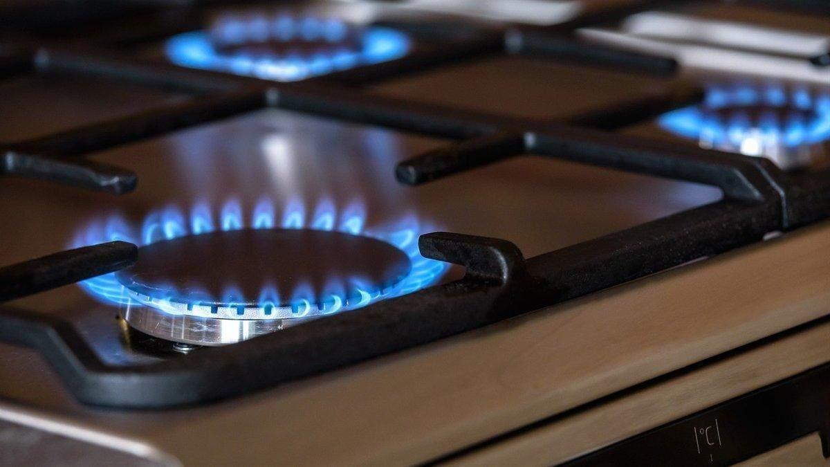 Газ ціна - чи є загрози від зниження тарифів на газ - Новини