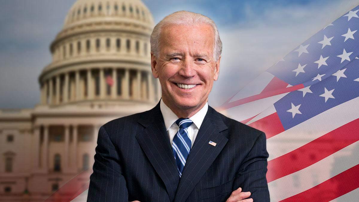 Інавгурація президента США 2021 Джо Байдена: деталі та відео