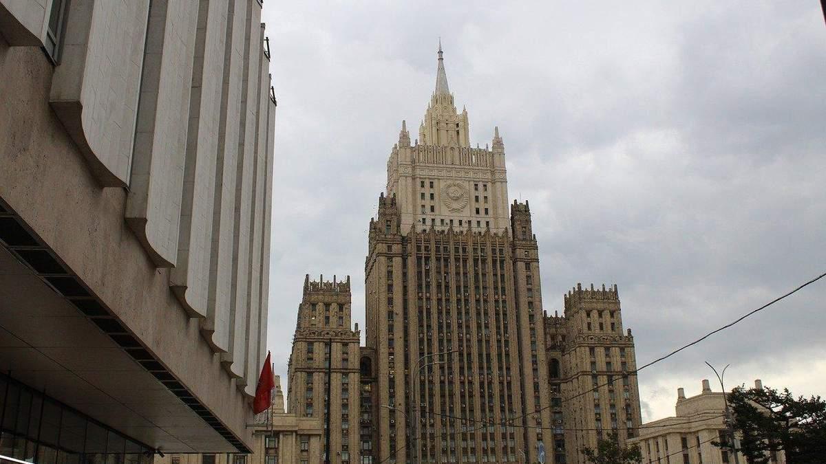 Россия высылает двух нидерландских дипломатов из страны
