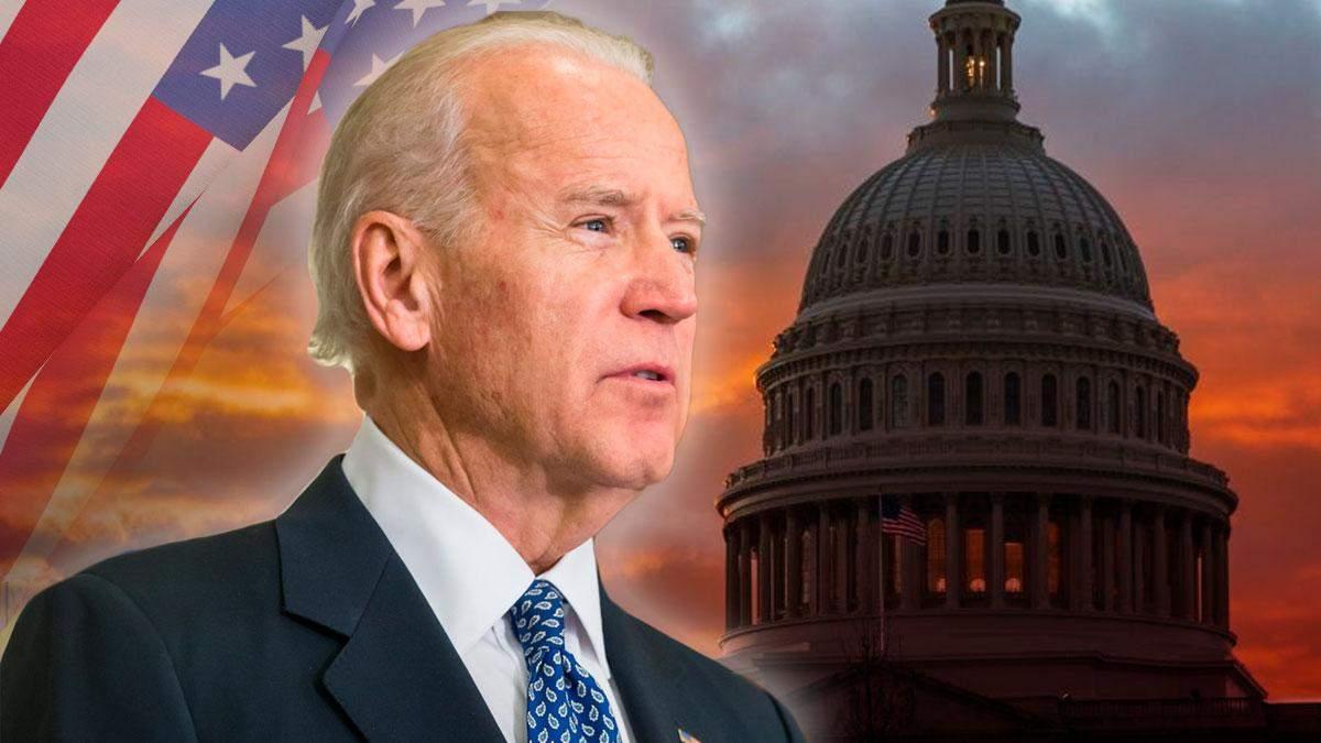 Джо Байден офіційно вступив на посаду президента США
