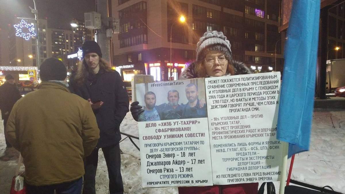 У Росії 18.01.2021 затримали активістів за підтримку кримських татар