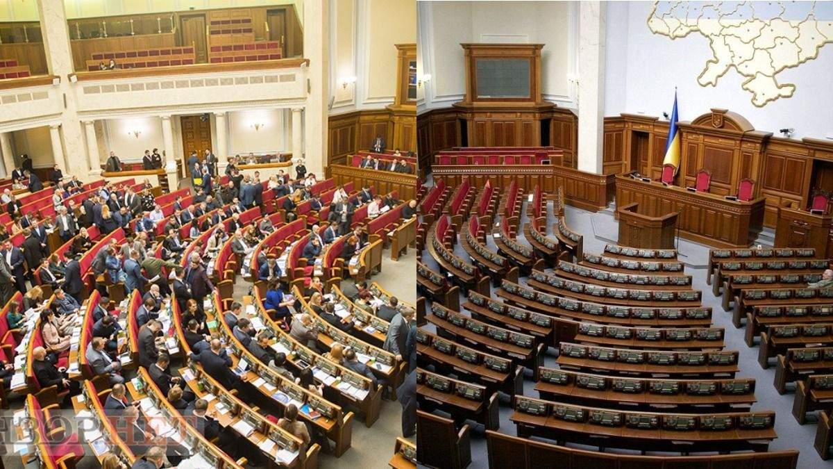 Чому у Верховній Раді скоротять саме до 300 депутатів