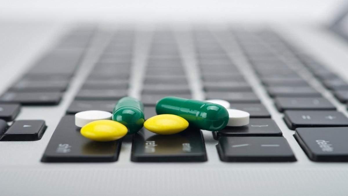 Дистанционная торговля и почтовая доставка медицинских препаратов