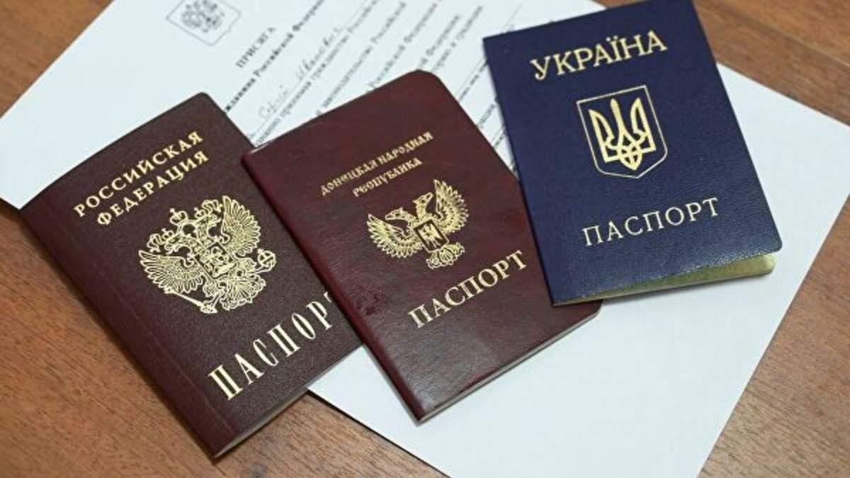 Окупанти на Донбасі планують позбавити прав людей з паспортами України