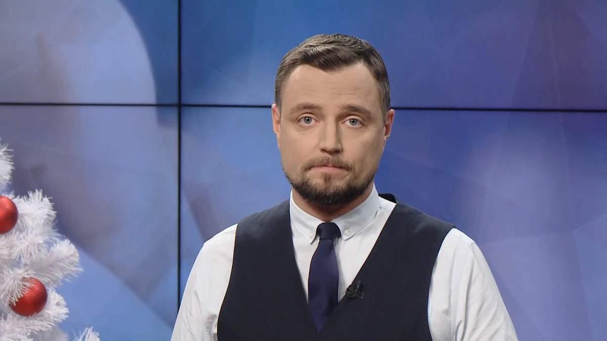 Pro новости: Беснование росСМИ из-за Украины. Влияние истории с вагнеровцами на Зеленского