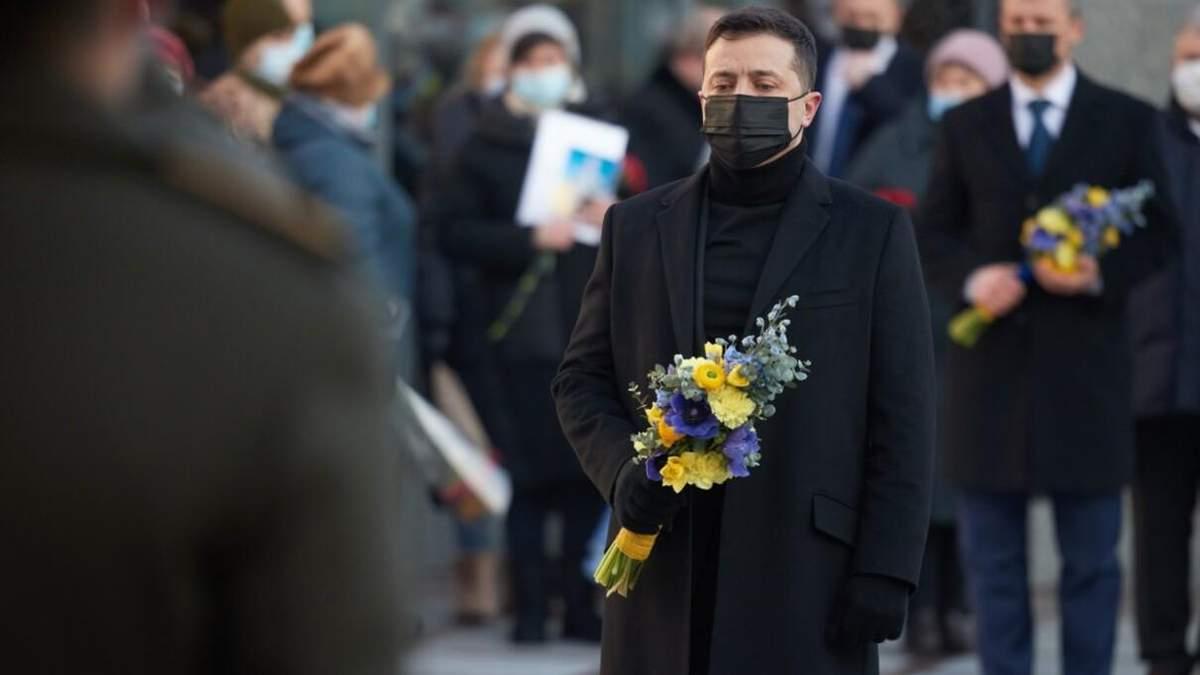 Президент Зеленский почтил память погибших военных 20.01.2021 - фото