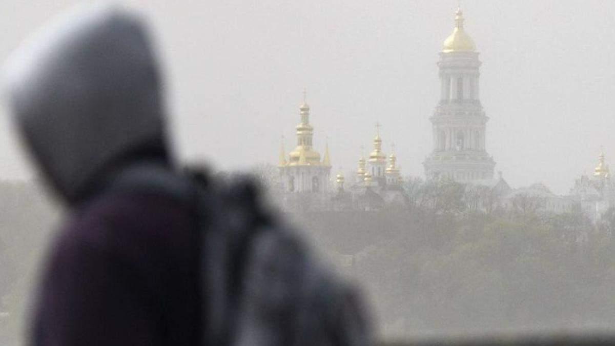 Киев снова попал в рейтинг городов с наиболее загрязненным воздухом