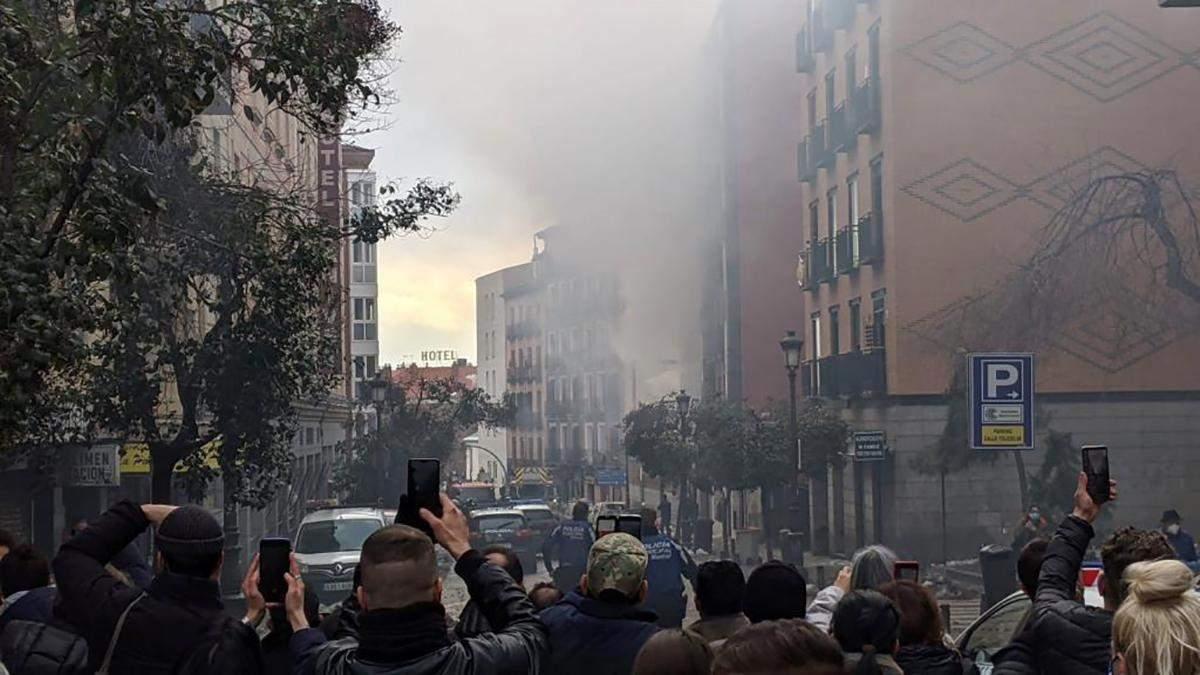 Разрушительный взрыв в Мадриде 20.01.2021: есть жертвы и пострадавшие