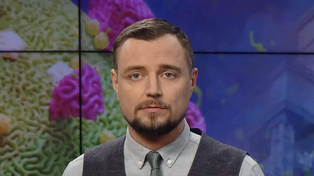 Pro новини: Безпідставне зниження тарифів, Плани Байдена щодо України