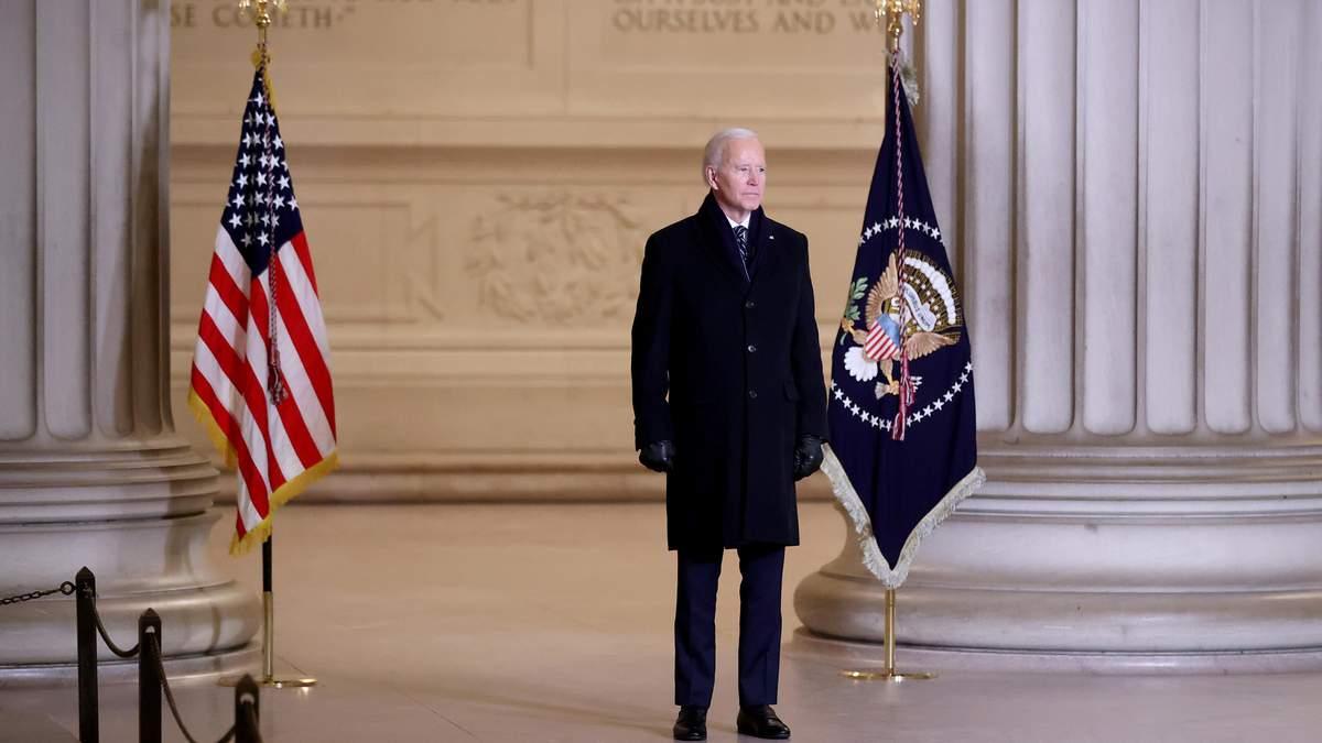 Байден – президент США: какие первые сообщения появились на его Twitter-странице