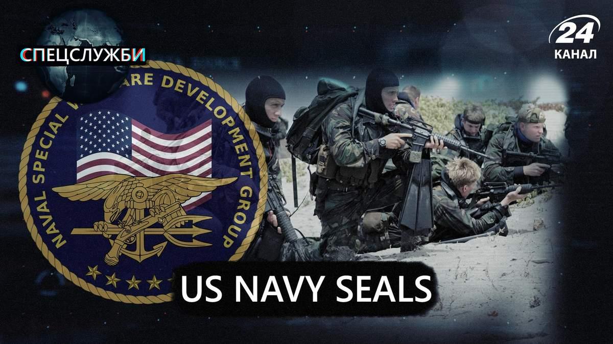 Підрозділ SEAL: як спецпризначенці ліквідували Осаму бен Ладена