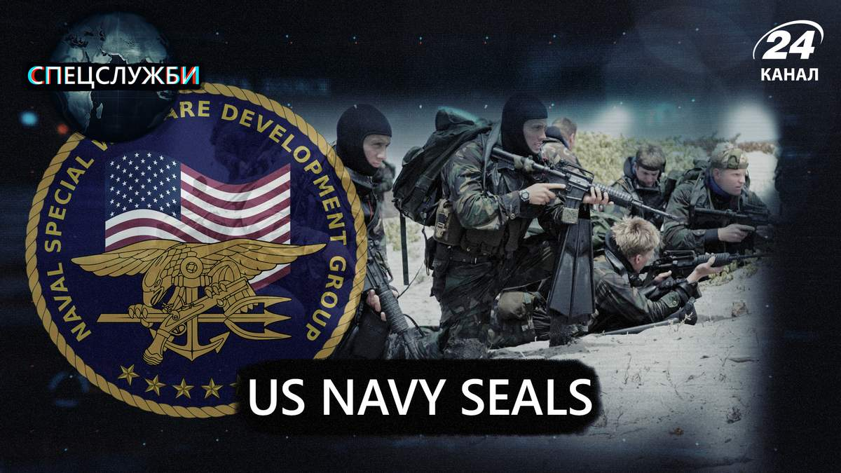 Подразделение SEAL: как спецназовцы ликвидировали Усаму бен Ладена