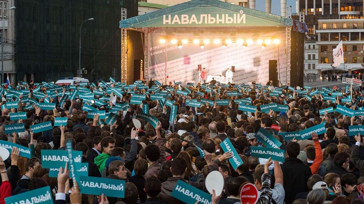 Прокуратура РФ угрожает заблокировать сайты из-за митингов за Навального