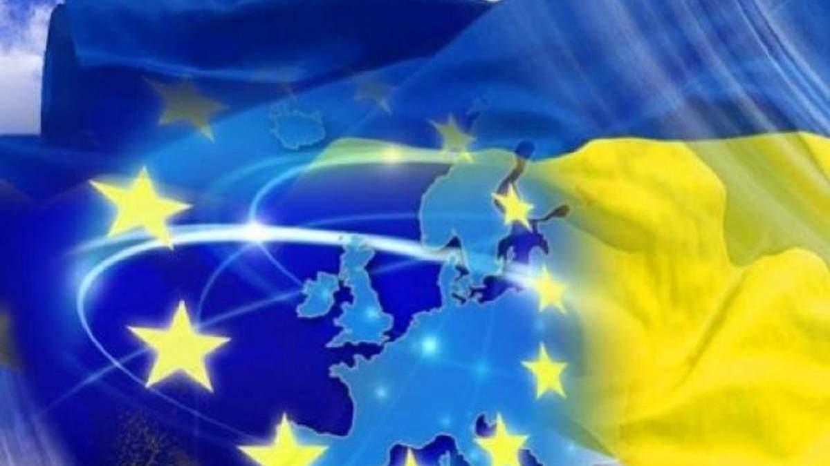 ЄС анонсував всеосяжний перегляд Угоди про асоціацію у 2021