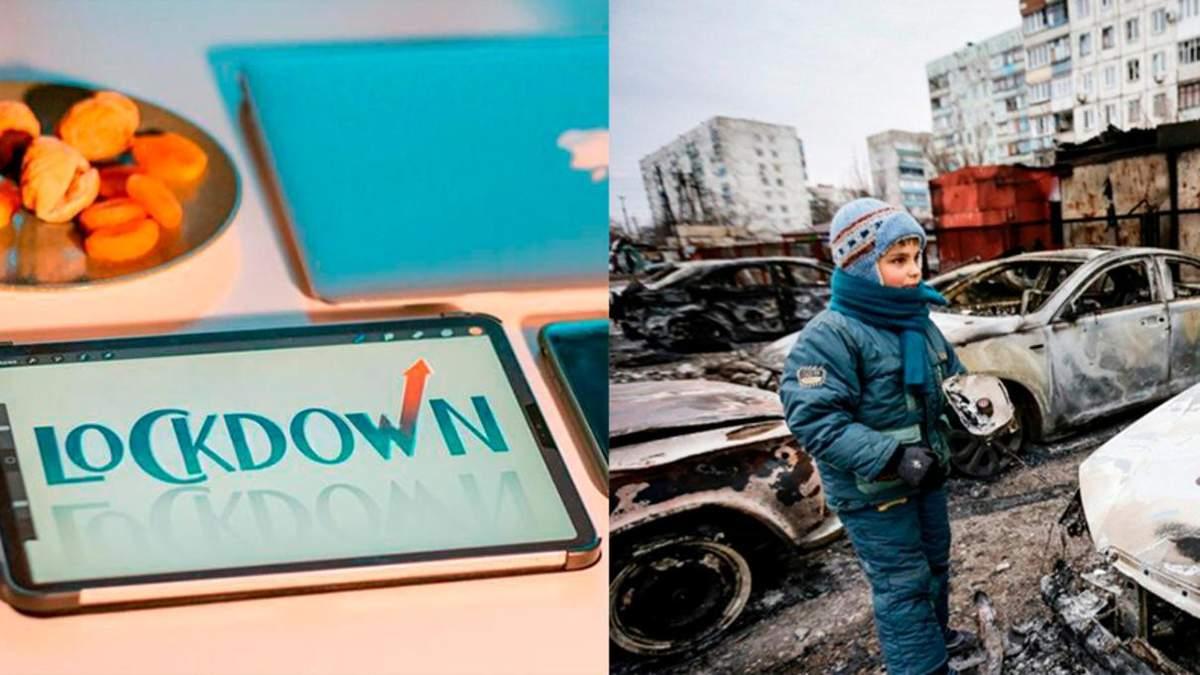 Новини України – 24 січня 2021: новини світу