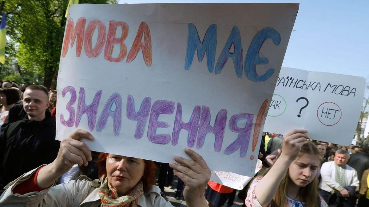 Україна домагається, аби українська стала офіційною мовою ЄС, – мовний омбудсмен Кремінь
