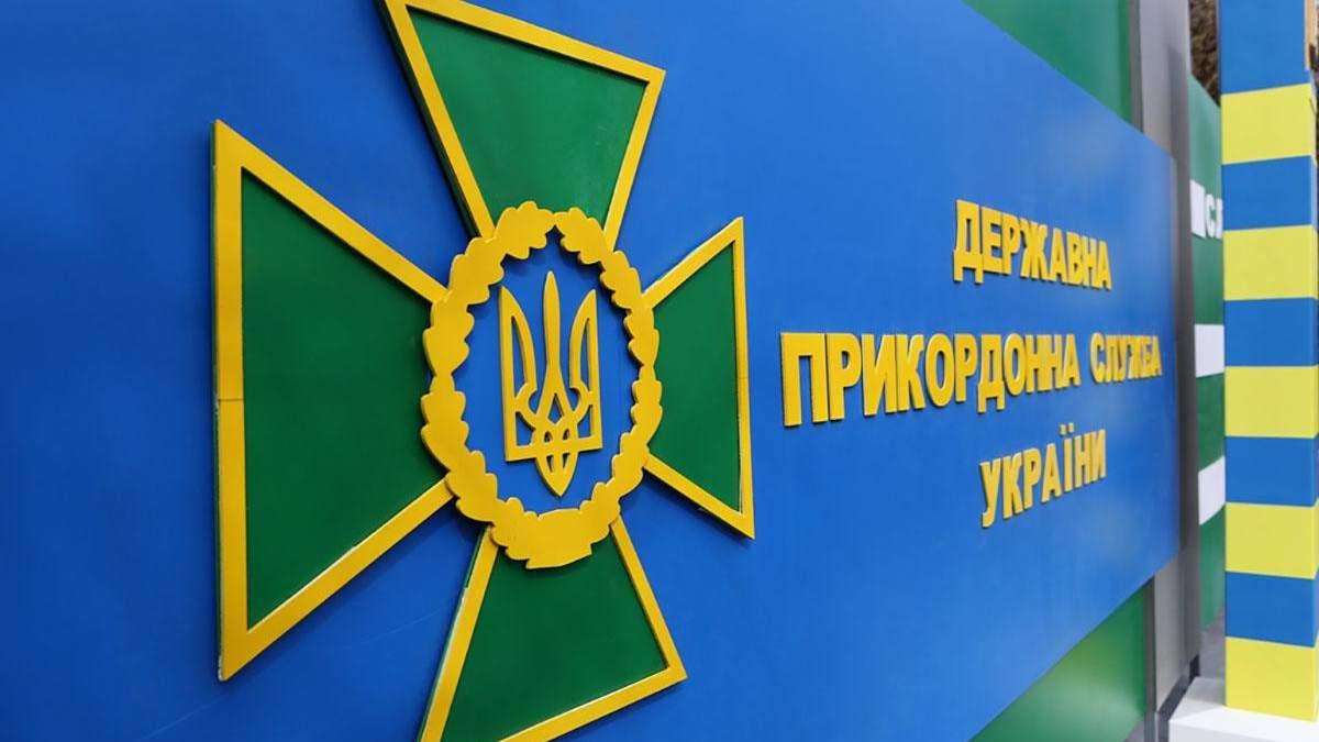 Нардепи Верховної Ради скаржились на прикордонників