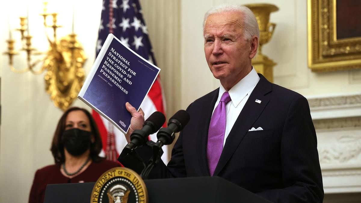 До Конгресу США внесли пропозицію щодо імпічменту 46-президента Джо Байдена: подробиці