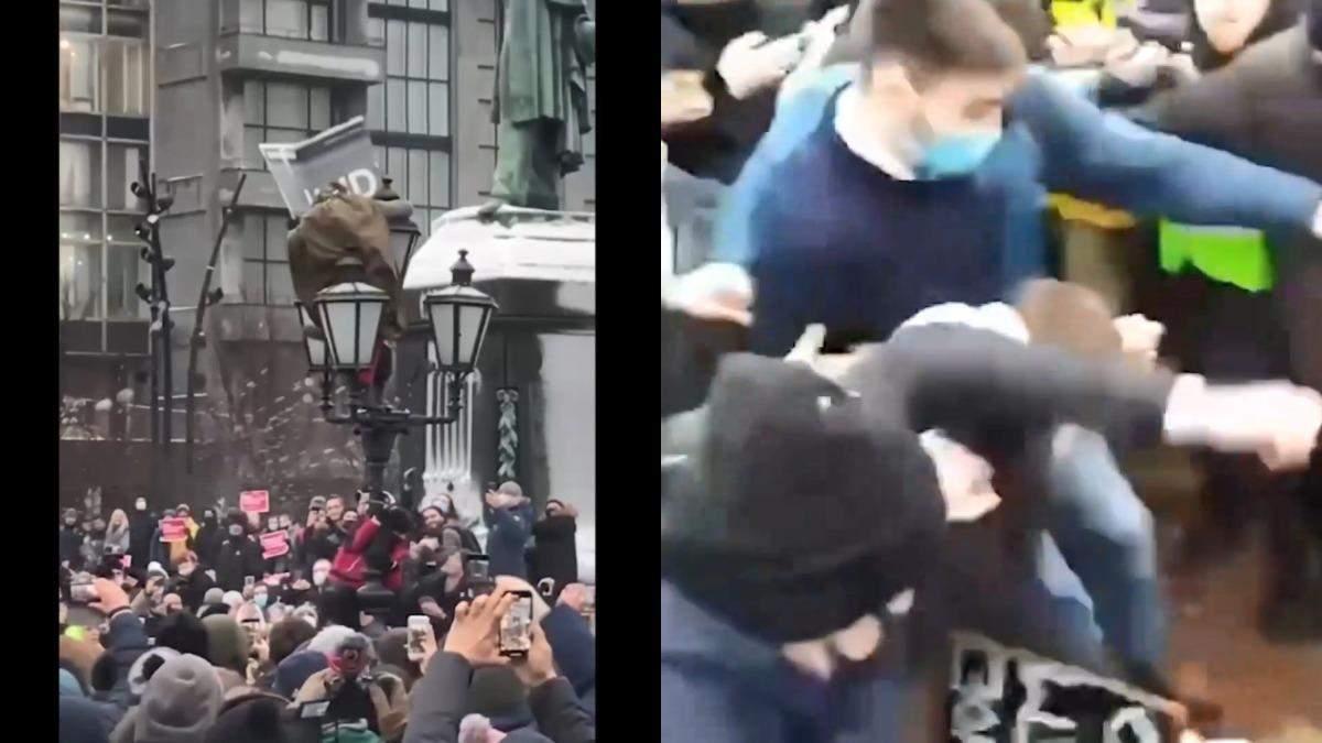 Мужчину, который протестовал против Навального, избили: видео