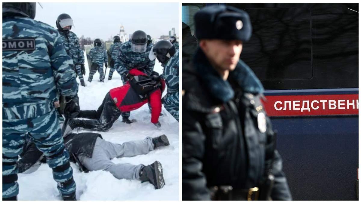 В России начали выдвигать обвинения задержанным на протестах