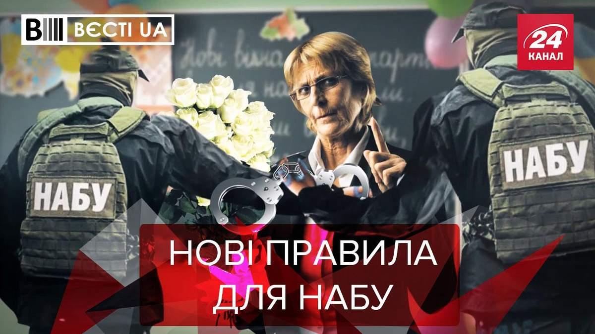 Вєсті UA Жир: Порятунок рядового Татарова